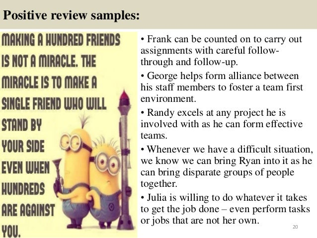 performance review sample
