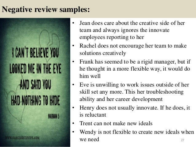 performance review comment samples