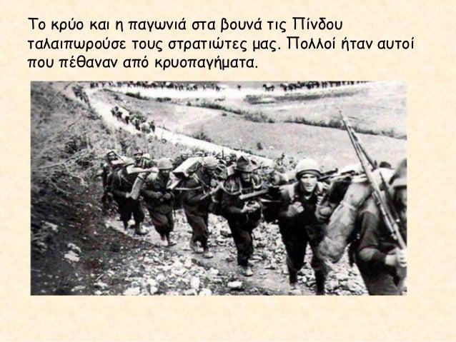 Τον Απρίλιο μπήκαν στην Αθήνα οι Γερμανοί