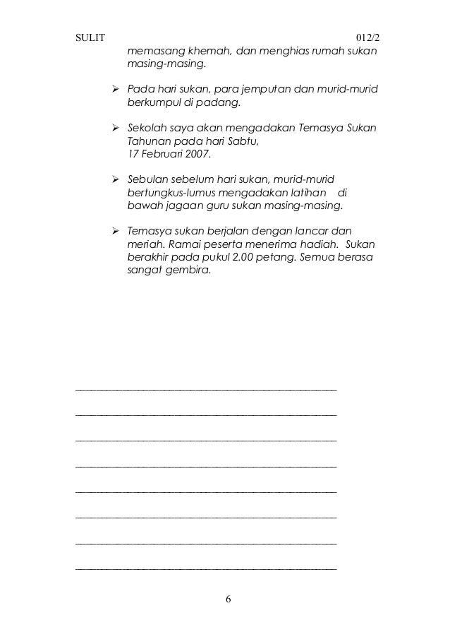 28437185 Soalan Bm Bahasa Melayu Penulisan Tahun 3
