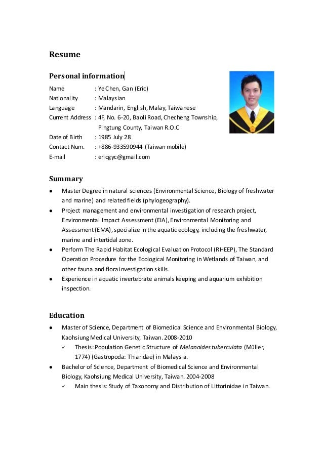 resume and autobiography
