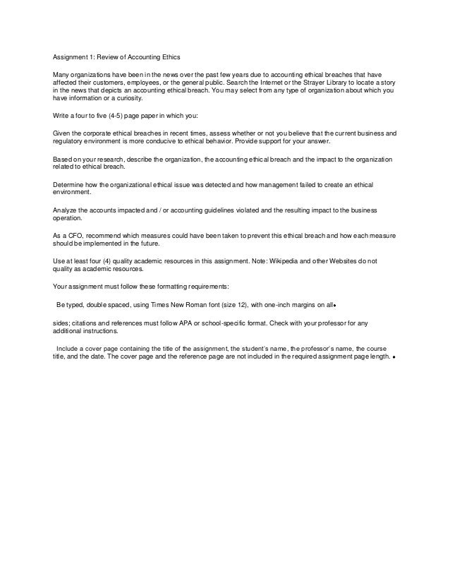 Free Accounting essays