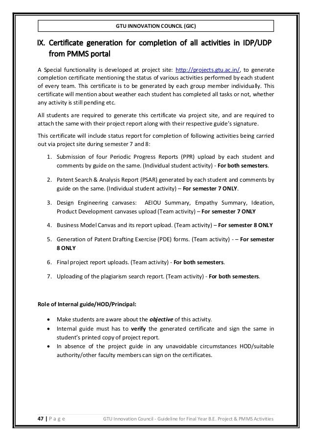 dissertation topics for gtu mca