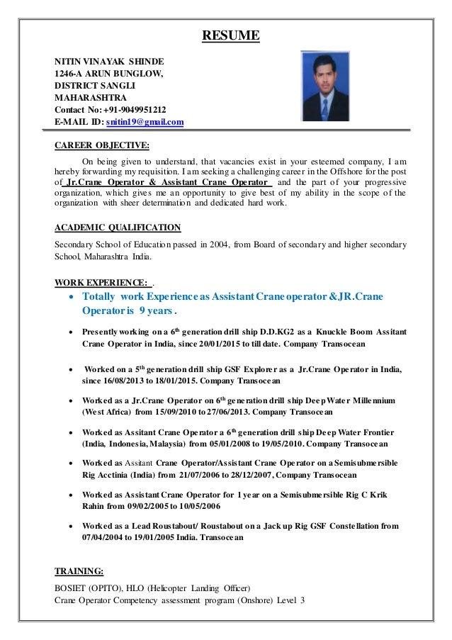 Nitin Shinde Crane Operator CV