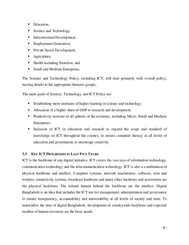 social networking service essay computer