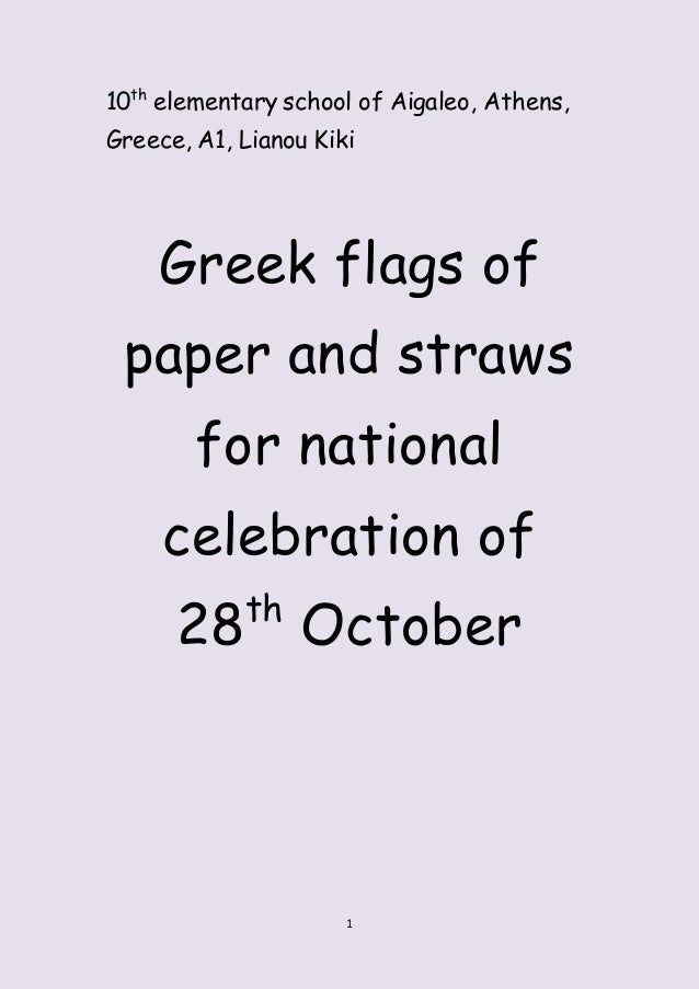 1 10th elementary school of Aigaleo, Athens, Greece, A1, Lianou Kiki Greek flags of paper and straws for national celebrat...