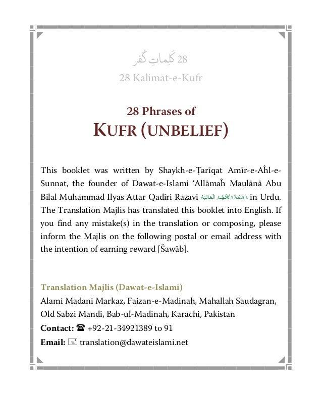 Nikah translation in english