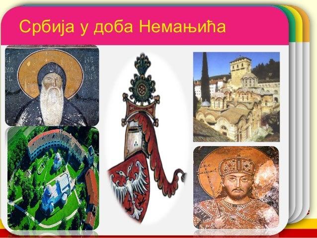 Србија у доба Немањића         WINTER          Template                     company name