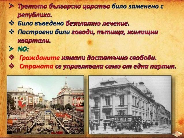 http://nauchi.parliament.bg/