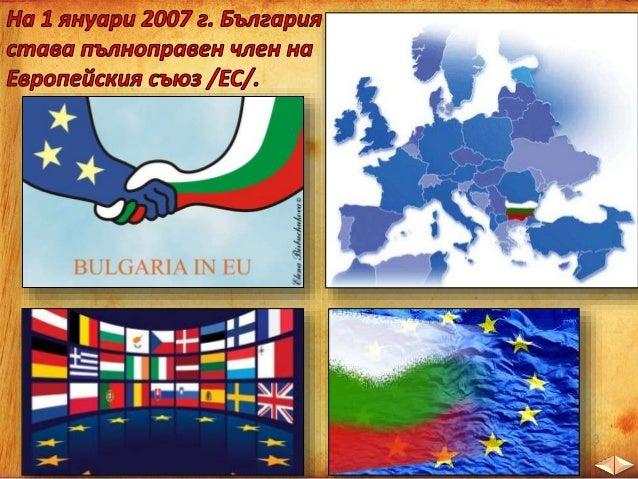 Герб на Княжество България Герб на България от 1971 г. Последният герб на България