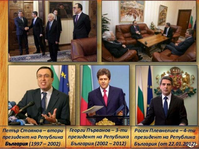 През ХХ век животът на хората в България постепенно започнал да се доближава до живота на другите европейски страни.  В...