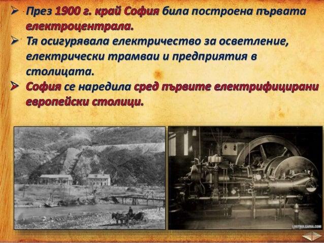 """ България изпратила На 10 април 1979 г., корабът """"Съюз 33"""" излита от Байконур към космическата станция """"Салют"""". Командир ..."""