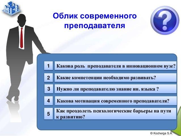 адаптация персонала буклет знакомство с компанией