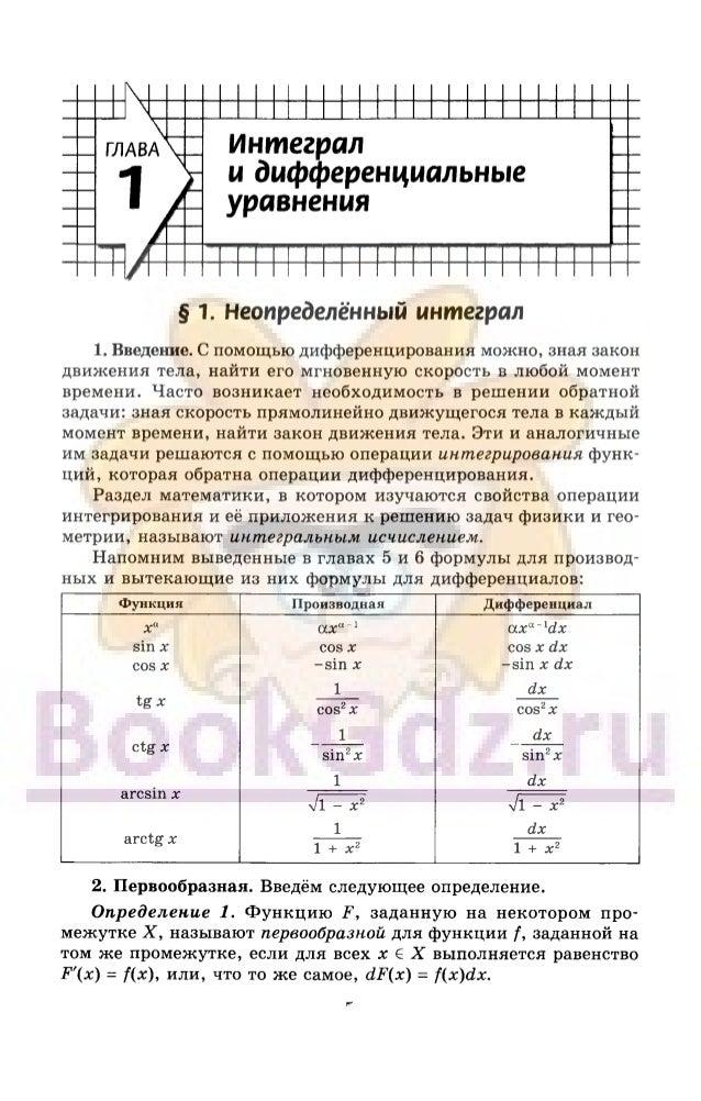 Физика решение задачи если j i переходный процесс в электрической цепи решение задач