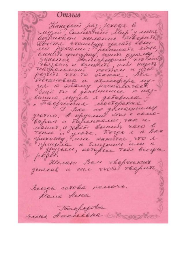 муз суббота пресс,пост,релиз 2915