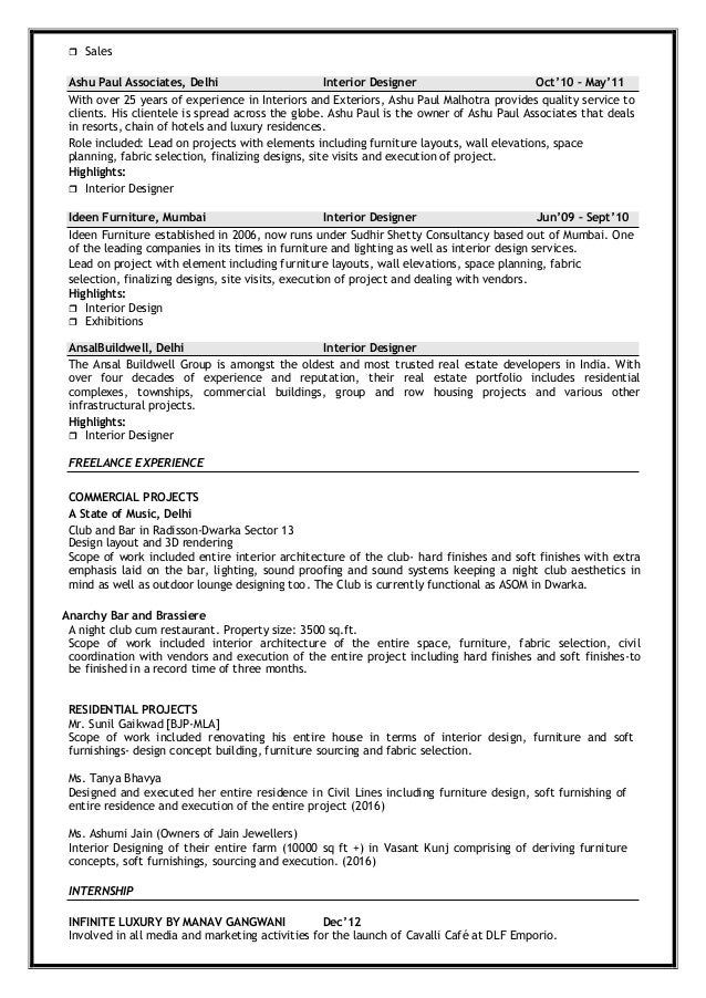 resume for interior design internship