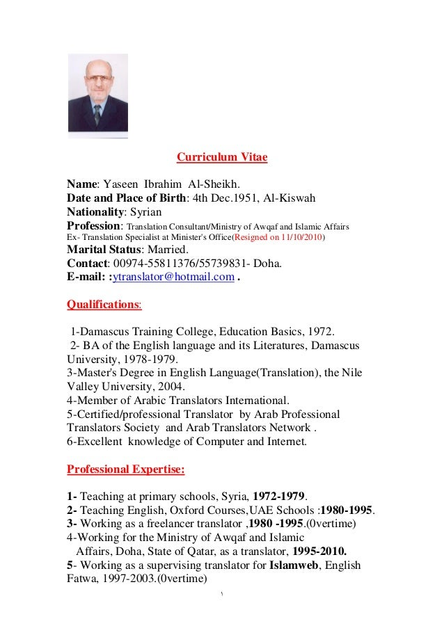 1 Curriculum Vitae Name: Yaseen Ibrahim Al-Sheikh. Date and Place of Birth: 4th Dec.1951, Al-Kiswah Nationality: Syrian Pr...