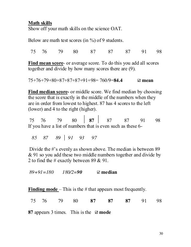 8th grade science study guide