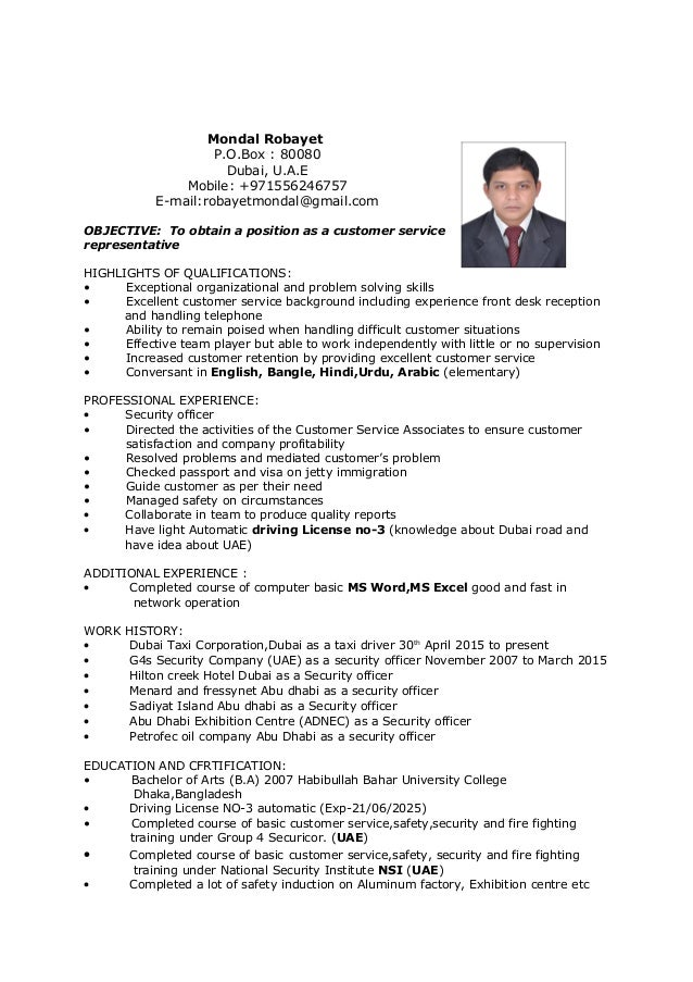 resume my perfect resume phone number customer care service my stelios dritsas seven sisters road flat