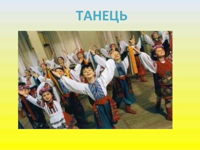 ЗРОБИ ВИСНОВОК САМОСТІЙНО І ДАЙ ВІДПОВІДІ НА ПИТАННЯ 1. Скільки існує видів народної музики? 2. Які існують жанри українсь...