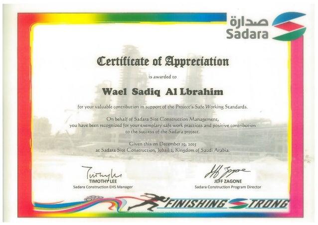 Of appreciation sadara 2015 constuction certificate of appreciation sadara 2015 constuction yadclub Image collections