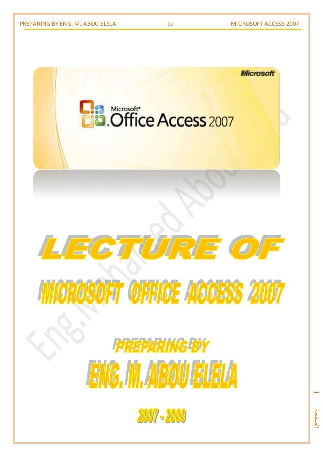 PREPARING BY ENG. M. ABOU ELELA [1] MICROSOFT ACCESS 2007 الصفحة1