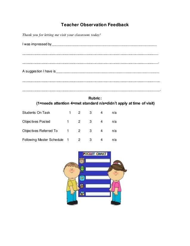 Teacher Observation Feedback Form