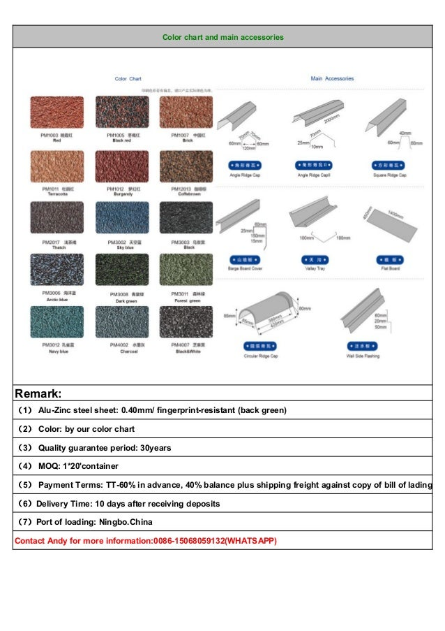 Catalogue of stone coated roofing sheets from SGB-China Slide 3