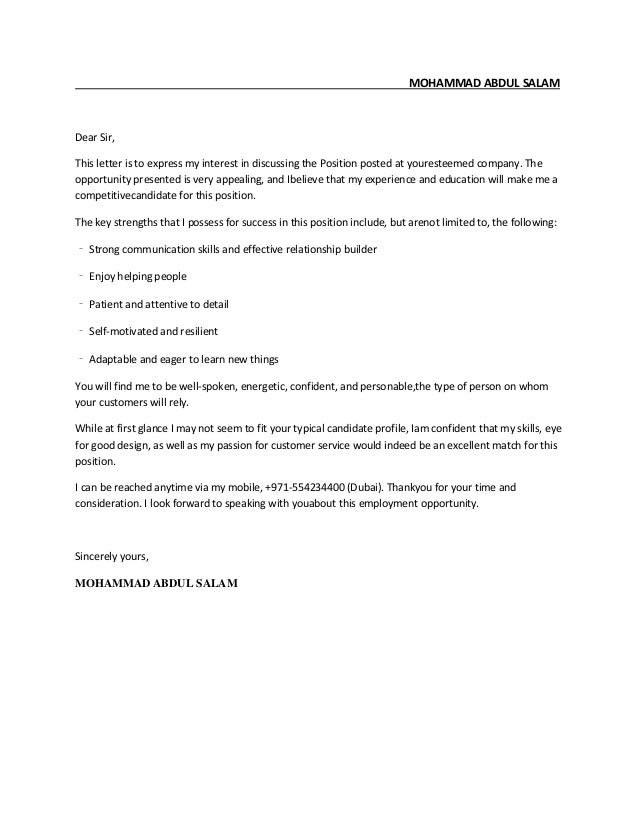 mohammad abdul salam dear sir this letter is to express my interest in discussing the. Resume Example. Resume CV Cover Letter