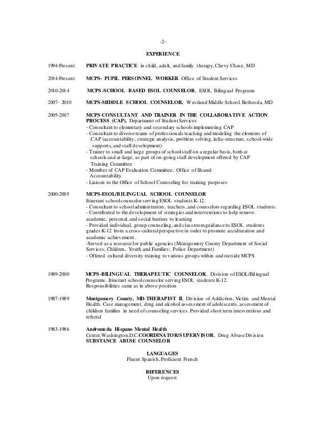 resume pap  u0026 39 15