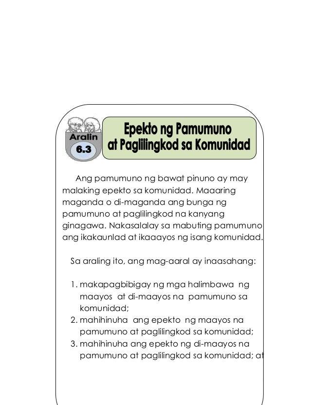 mga mabuting epekto ng teknolohiya sa bansa Ang epekto ng teknolohiya sa pag-uugali ng mga mag-aaral sa barangay 68 sona1 bilang resulta lumalaki ang problema ng mga bansa tungkol sa kalusugan.