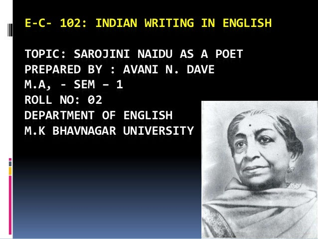 thesis on indian writing in english
