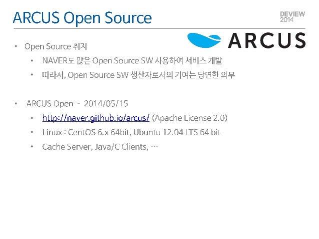 [2B3]ARCUS차별기능,사용이슈,그리고카카오적용사례 Slide 3