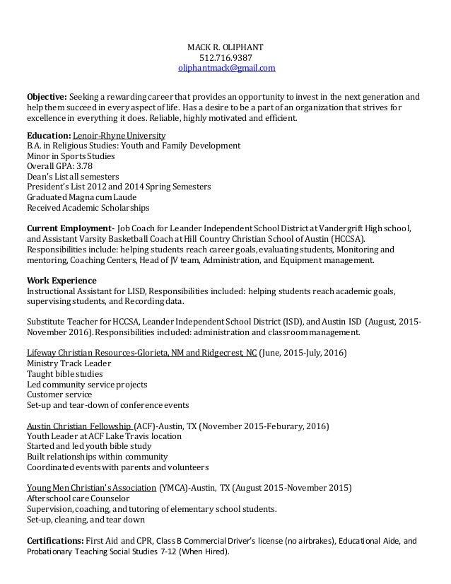 mack's teacher certified resume 1