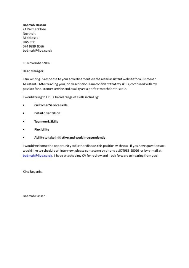 Badmah Hassan Cover Letter Retail