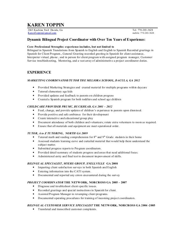 Dynamic Project Coordinator Current 2014