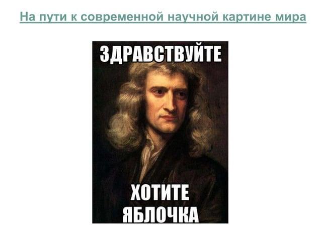 Стародавня астрономія