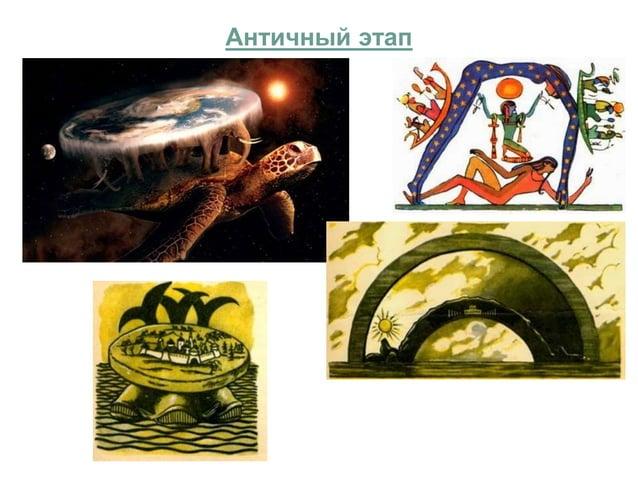 Владимир Сулим Античный этап