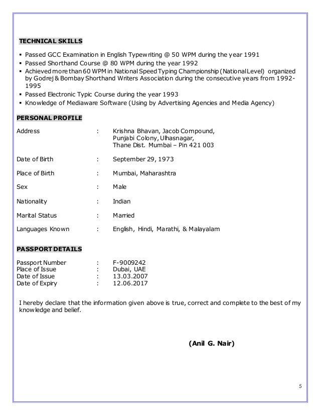 Typist Resume Clerk Sample Resumesdesigncomclerk