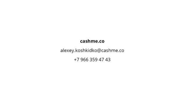 #tceh: Презентация проекта CashMe на рабочих выходных Харвест