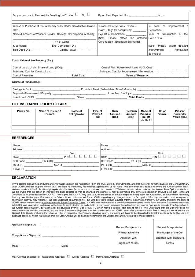 LIC Housing Finance - Application Form For Housing Loan