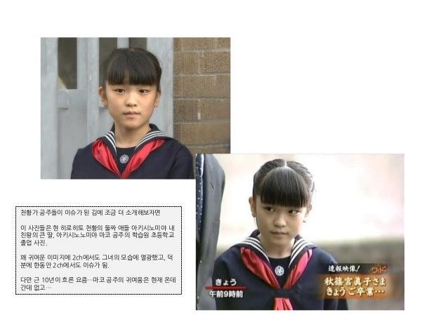 한국에서도 요 얼마 전부터 외국 유명인들이 내한을 했을 때 꼭 두유노우김치, 두유노우 싸이 등의 한국을 얼마나 아는 지에 대해 '눈치보기 질문'을 해서 네티즌들이 그에 대해 불만과 피로감을 호소하기도 했는데 이미 200...