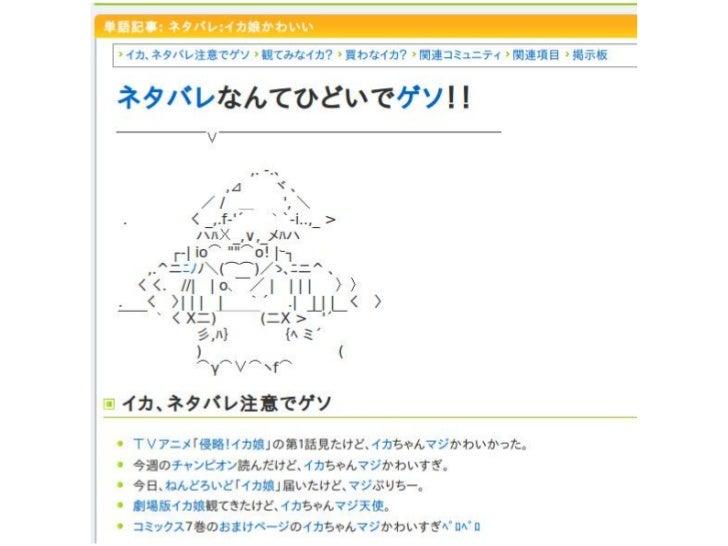『侵略!イカ娘』セーブオンオリジナルくじ、7月18日             (海の日)より発売!http://jin115.com/archives/51793457.html    景品を見る限りでは、可愛かったのに・・・         ...