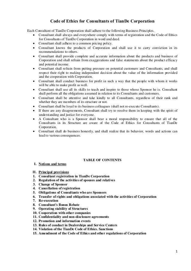 1 Code of Ethics for Consultants of TianDe Сorporation Each Consultant of TianDe Corporation shall adhere to the following...