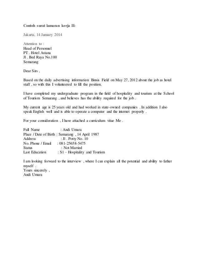 2 Contoh Surat Lamaran Hotel Bahasa Inggris Http Contohsurat Seko