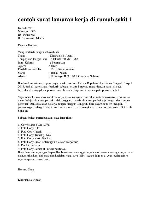 Contoh surat lamaran kerja di rumah sakit - http://contohsurat.seko