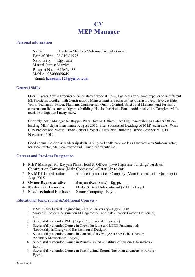 Eng hesham abd el gawad cv oct 2016 cv mep manager personal information name hesham mostafa mohamed abdel gawad date of birth publicscrutiny Images