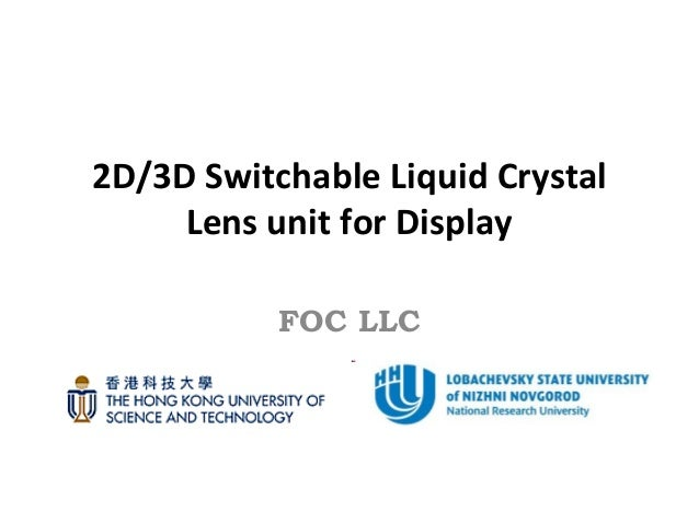 2D/3D Switchable Liquid Crystal Lens unit for Display FOC LLC