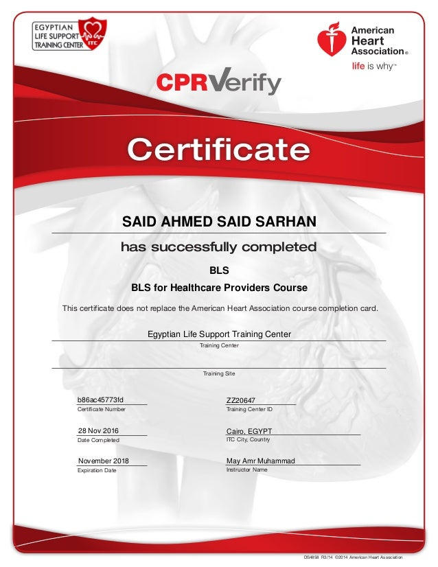 bls acls card certificate cpr heart american association completion course slideshare does upcoming