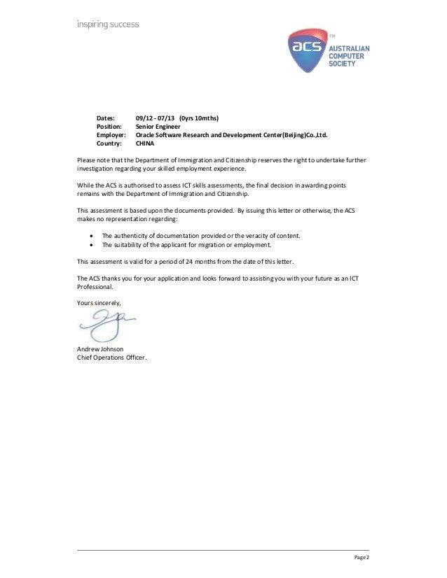 Acs skill assessment sample reference letter